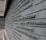 Gedenkstätte für die ermordeten Wiesbadener Juden