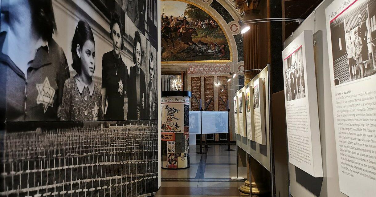 HGM Heeresgeschichtliches Museum in Wien: Die Gerechten. Courage ist eineFrage der Entscheidung